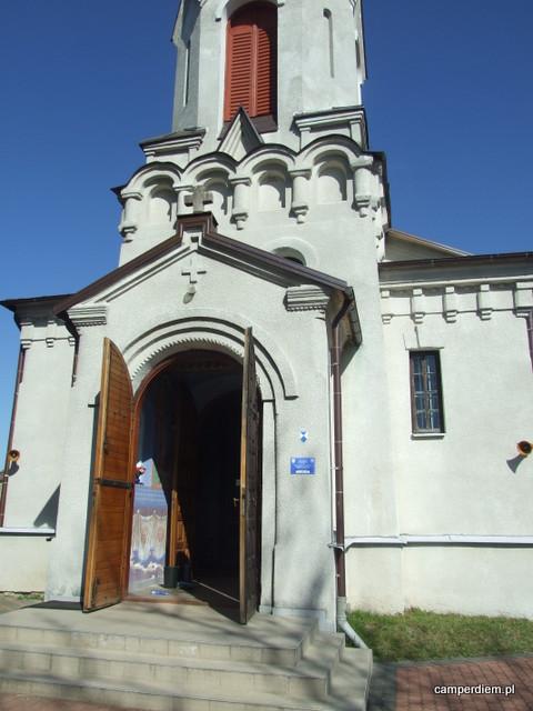 Cerkiew Narodzenia Bogarodzicy z ikoną Przemienienia Pańskiego