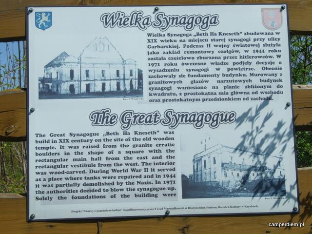 Wielka Synagoga w Krynkach