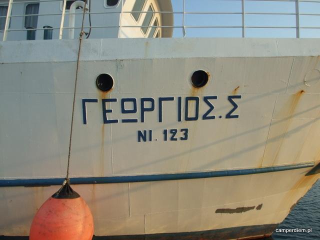 statek w porcie Nea Roda