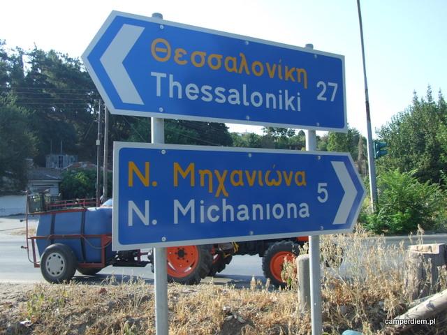 kierunek Saloniki