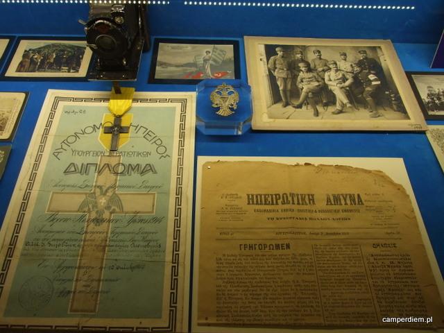 muzeum w Megalou Meterou