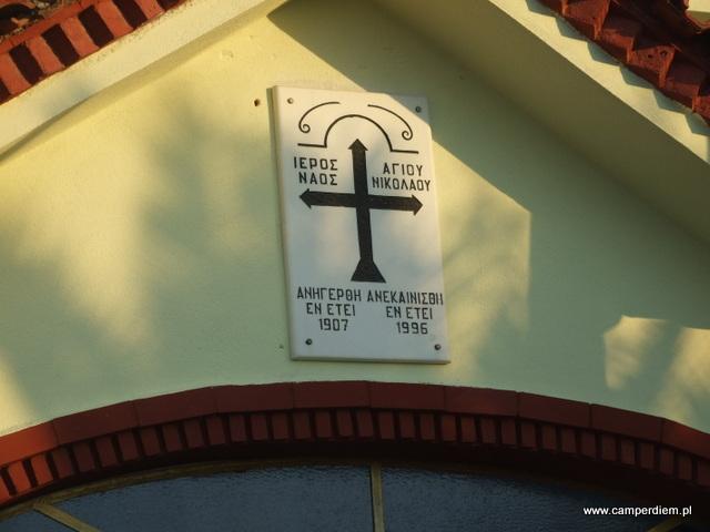 kościół św. Mikołaja w Stomio
